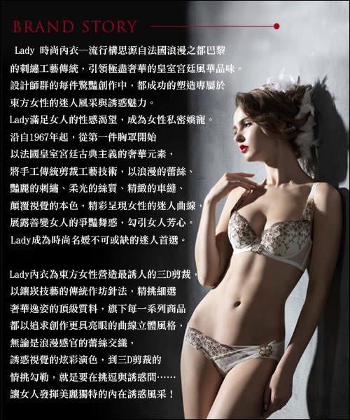 LADY 深線魅力系列 機能調整型 G罩內衣(蛋糕黃)