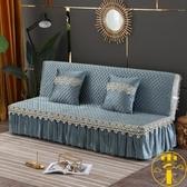沙發墊北歐簡約加厚無扶手沙發床套罩簡易折疊【雲木雜貨】