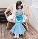 兒童泳衣 女童美人魚裙子兒童生日表演公主連衣裙人魚尾巴泳衣寶寶連身泳裝 小宅妮