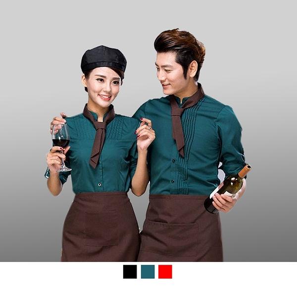 晶輝專業團體制服*CH041*西餐廳服務員秋冬裝長袖扣袖兩用咖啡廳服務員工作服長袖襯衫