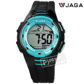 JAGA 捷卡 / M1133-AE / 電子液晶 冷光照明 計時碼錶 倒數計時 鬧鈴 防水100米 運動橡膠手錶 黑藍色 44mm