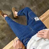 秋季九分牛仔褲男裝牛仔褲男士學生修身韓版青少年9分小腳褲子潮   東川崎町