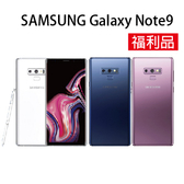 《福利品》三星 SAMSUNG Galaxy Note 9 6G/128G-藍/紫/白[24期0利率]