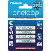 日本製 Panasonic eneloop (BK-4MCCE/4BE) 充2100次 4號AAA  低自放電充電電池,密封四入裝,送電池盒