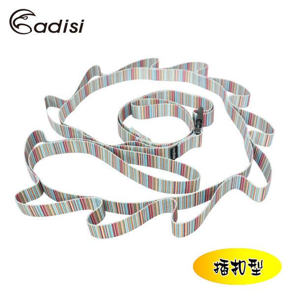 ADISI 藍條紋調整掛物繩帶(插扣型)AS16138 / 城市綠洲(多功能掛勾、掛繩、曬衣繩、露營用品)