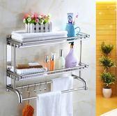 (交換禮物)浴室毛巾架不銹鋼雙層三層洗手間衛生間衛浴五金置物架壁掛件打孔