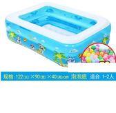 泳池嬰兒童充氣游泳池家庭超大型海洋球池加厚家用大號成人 貝兒鞋櫃