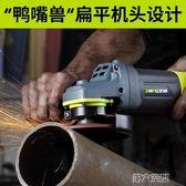 角磨機 多功能家用磨光機手磨機拋光打磨切割切磨機角磨機手砂輪工具 第六空間 MKS