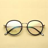 鏡架(圓框)-學院風文藝復古熱銷男女平光眼鏡4色73oe30【巴黎精品】