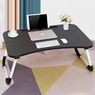 【GN405】折疊書桌 折疊電腦桌 床上...