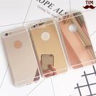 三星 A8+ 2018 A8 2018 鏡面軟殼 鏡面 電鍍 鏡面手機殼 蘋果鏡面殼 全包覆 軟殼