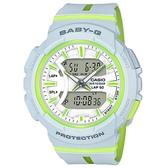 【CASIO】BABY-G  亮眼配色慢跑運動休閒錶-白X螢光 (BGA-240L-7A)
