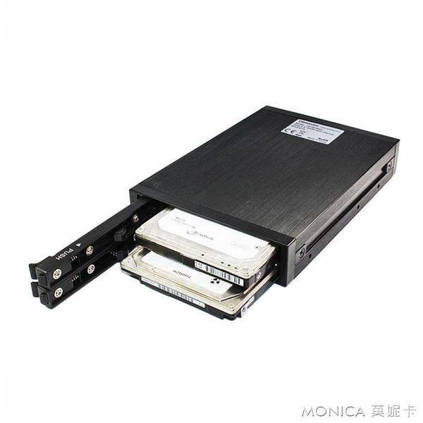 2盤位軟驅位硬碟盒子雙盤位2.5英寸硬碟筆記本硬碟抽取盒內置盒子 美斯特精品