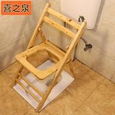移動馬桶 坐便椅馬桶坐便器家用坐便凳老人移動蹲坑改病人室內實木便椅 阿宅