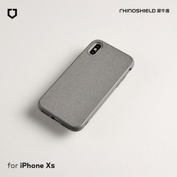 犀牛盾SolidSuit防摔背蓋手機殼 - iPhone XS