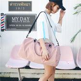 短途旅行包女手提圓筒行李包韓版大容量簡約旅行袋輕便防水健身包【無趣工社】