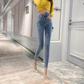 促銷全場九折 NN娜娜~韓版個性不規則牛仔褲女高腰彈力顯瘦鉛筆小腳九分褲潮