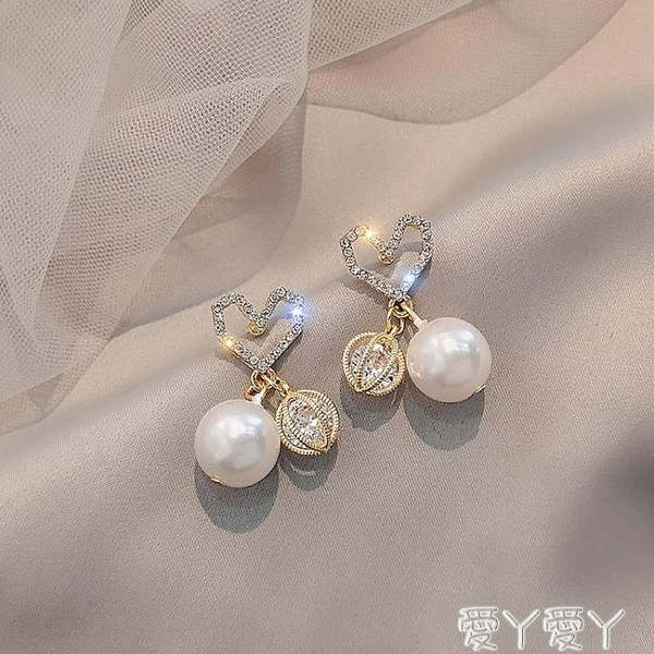耳釘韓國時尚耳環2021年新款潮少女愛心吊墜925銀針珍珠耳飾百搭耳釘【2對】