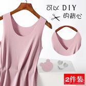 吊帶背心女夏外穿韓版莫代爾無痕大尺碼打底衫內搭少女百搭無袖T恤 一次元