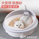貓砂盆 貓砂盆全半封閉式大號貓廁所防外濺貓沙盆小號貓屎盆防臭貓咪用品 快速出貨