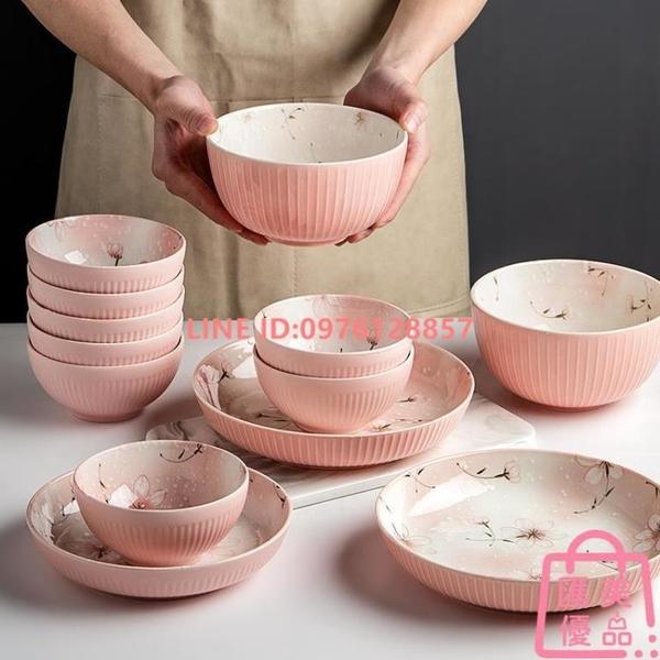【4個裝】日式碗 陶瓷碗米飯碗網美 餐具創意 吃飯碗 面碗【匯美優品】