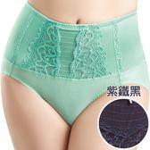 思薇爾-撩波系列M-XXL高腰三角修飾褲(紫鐵黑)