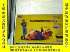 二手書博民逛書店DISC罕見JOCKEY FEBRUARY 1992 電臺的音樂
