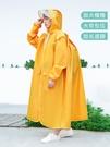 雨衣 雨衣男女長款全身時尚透明防護電動車自行電瓶車雨衣單人成人雨披 星河光年