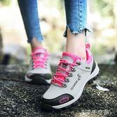 戶外鞋男鞋登山鞋女鞋防水防滑徒步鞋運動旅游鞋爬山鞋「千千女鞋」