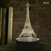 創意led小夜燈浪漫星空投影調光遙控台燈臥室床頭睡覺燈生日禮物