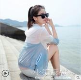 2020夏季新款短款百搭防曬衣女學生服韓版薄款寬鬆防曬衫外套『小淇嚴選』