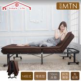 【Simple Life】增高型14段免組裝折疊床-贈記憶棉床墊MTN