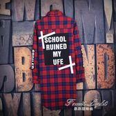長款外套春秋季男士風衣中長款薄款外套男韓版潮學生青年字母印花修身大衣 果果輕時尚