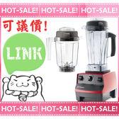 《乾濕二杯組合+可議價》Vita-Mix Vitamix TNC5200 維他美仕 全營養調理機