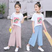 超洋氣中大女童夏季套裝2019年新款夏裝女孩網紅時髦時尚兩件套潮 QG28540『優童屋』
