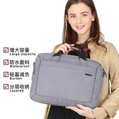 NB電腦包筆電包 蘋果戴爾華碩聯想15.6寸筆記型電腦包男手提單肩小米惠普內膽袋