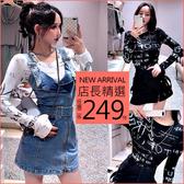克妹Ke-Mei【AT56157】SPICY時髦精最愛滿版字母緊身T恤