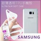 MQueen膜法女王 SAMSUNG Note8 超薄 透明 TPU 手機殼 軟殼 透亮 防水紋 防指紋 透氣