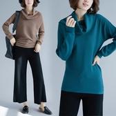 純色慵懶堆堆領毛衣大尺碼女裝冬新款文藝胖mm螺紋長袖打底針織上衣‧復古‧衣閣