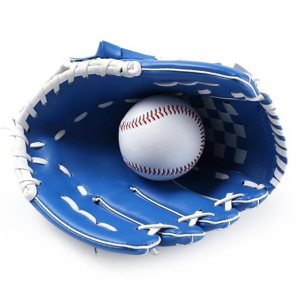 棒球手套兒童 成人用投手手套 左手右手棒球用手套
