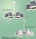 【燈王的店】北歐風 吊燈6燈 客廳燈 餐廳燈 吧檯燈 301-98181-1 301-98181-2