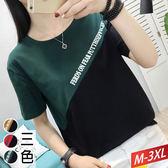 斜字母雙拼色T恤(3色)M~3XL【441592W】【現+預】☆流行前線☆