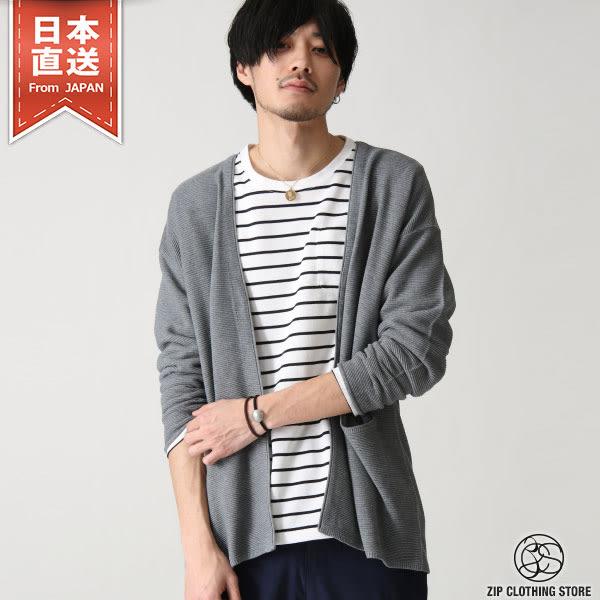 針織外套 寬鬆開襟上衣 共8色