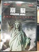 挖寶二手片-0B02-460-正版DVD-電影【崩裂】-黛安拉德 迪娜麥爾 印迪雅艾斯利(直購價)