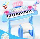 兒童多功能電子琴男孩女孩玩具琴麥克風鋼琴...