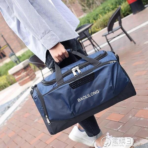 鞋位手提旅行包男大容量行李包側背包短途出差旅行袋健身旅游包女 聖誕節免運