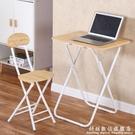 簡易摺疊桌子宿舍寫字桌學習桌椅單人餐桌吃...