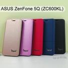 【Dapad】經典隱扣皮套 ASUS ZenFone 5Q (ZC600KL) 6吋