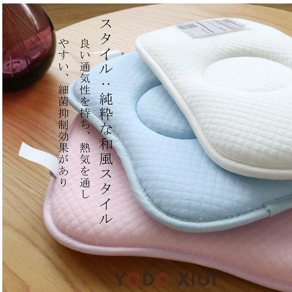 母嬰專營店 頭型枕 防扁頭枕機能型 寶寶3D可水洗頭型枕 定型枕 嬰兒枕 寶寶枕【FB0004】