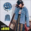 URES ★限時搶購690★立體珍珠拼接...